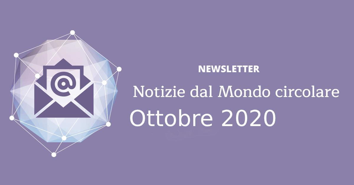 newsletter-archive